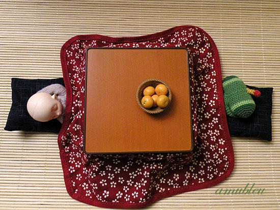 kotatsu time