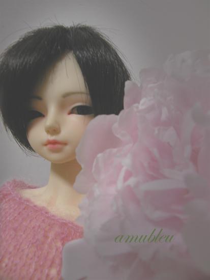 mizu-chan